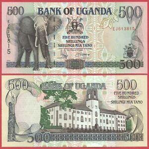 UGANDA 500 SHILLINGS 1996 P35 BANKNOTE UNC