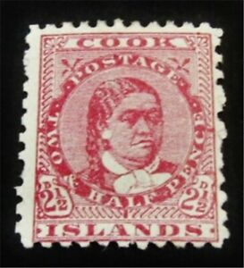 nystamps British Cook Islands Stamp # 20 Mint OG H $28 J15y2440