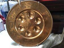 "Passover Vintage Ben Ari Arts Copper Passover Seder Pesach Judaica Plate 13 1/2"""
