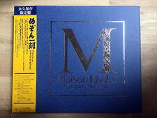 Juliette je t'aime - Maison Ikkoku - Complete music box 8 CDs - Club Dorothée !