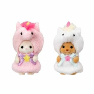 Sylvanian Families Baby pair set (unicorn) pre-order limited JAPAN