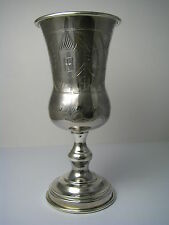 IMPERIAL RUSSIAN SILVER GOBLET KIDDUSH WINE CUP 84Silver Russia ca1880s Judaica