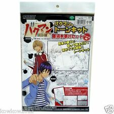 NEW DELETER How to draw Manga Comics set BAKUMAN Manga tone kit AshirogiMuto Set