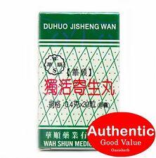 Wah Shun Duhuo Jisheng Wan for swollen joint and joint pain - 30s (New!)