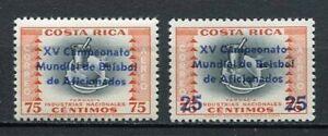 35421) Costa Rica 1961 MNH 15th Amateur Baseball Cap
