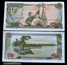 KOREA 50 WON 1978 BANKNOTE UNC CURRENCY PAPER MONEY ASIEN PAPIERGELD