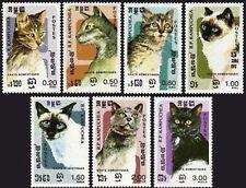 CAMBODGE Kampuchea N°546/552** Chats 1984, CAMBODIA Cats Sc# 589-595 MNH