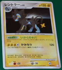 Japanese Holo Foil Luxray # 004/012 Mewtwo LV.X Collection Pack Set Pokemon HP