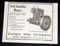 1903 OLD MAGAZINE PRINT AD, CONGER MFG, STOLZ GASOLINE MOTORS, SUPERIOR MERIT!