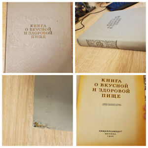 Book about tasty and healthy food 1962 Printed in the USSR RARE Книга о пище