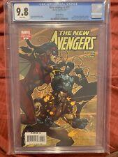 Avengers #27 CGC 9.8 Yu Incentive Cover Clint Barton New Ronin 1:50
