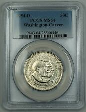 1954-D Washington-Carver Silver Half Dollar 50c Commemorative Coin PCGS MS-64