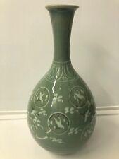 Vintage Celadon Green Pottery Crane birds Korea Korean Signed