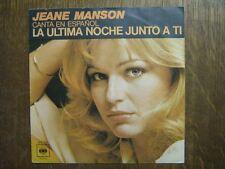 JEANE MANSON 45 TOURS ESPAGNE LA ULTIMA NOCHE JUNTO A TI