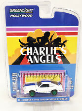 GREENLIGHT 44790 A CHARLIS'S ANGELS 1976 FORD MUSTANG COBRA II 1/64 WHITE Chase