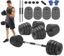 2x Dumbbell Set Weight Gym Workout Biceps Triceps Weights TR