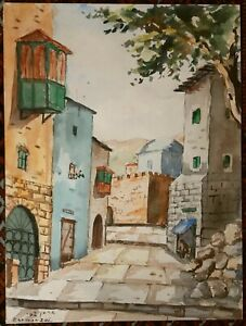 Zvi Ehrman,Poland (1903-1993) ISRAELI WATERCOLOR PAINTING  JUDAICA JERUSALEM