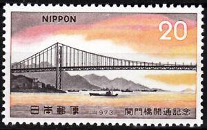 JAPAN 1973 Inauguration of Kanmon Bridge. Architecture, MNH