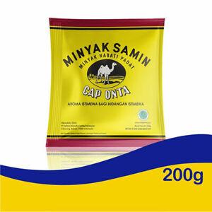 200gr [MINYAK SAMIN ONTA] Plant Based Ma...