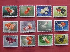 China 1960 S38 Goldfish MNH Cte Set 12 Stamps See Photos