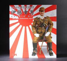 3r Imperio Japonés 32nd Ejército 24th Division Sachio ETO 1/6 figura