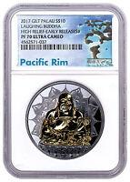 2017 Palau Laughing Buddha 2 oz Silver Gilt Proof $10 NGC PF70 UC ER SKU48607