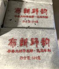 Menghai black tea 500g Premium yunnan Shu Puer Tea brick China Ripe Pu-erh Tea