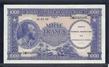 Congo Democratic Republic p-2 , XF, 1000 Francs, 1962