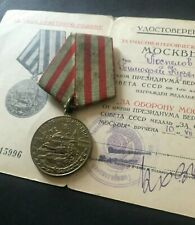 PERFECT ! MINT ! WW2 RUSSIAN SOVIET RUSSIAN MEDAL DEFENSE OF MOSCOW + AWARD DOC