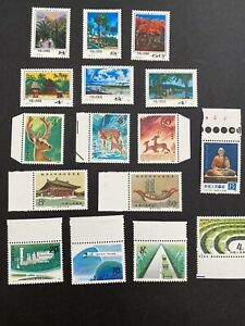 PRC collection of MNH stamps