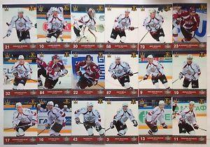 2016 Corona 8 season trading cards collection full team set Dinamo Riga --/30