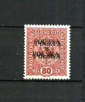 1919 Poland - KRAKOV -  ** MINT NEVER HINGED **  OVPT 80 H ERROR SIGNED