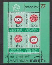 Indonesia Indonesie 887 sheet B24 MNH PF Postzegeltentoonstelling AMPHILEX 1977