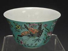 ANTIQUE c1875 DA QING GUANGXU NIAN ZHI CHINESE PORCELAIN BOWL 國古董瓷器清