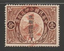 Sinkiang 1920 Overprint on Old Revenue (1c Great Wall) Fine Used