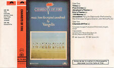 "VANGELIS ""CHARIOTS OF FIRE - ORIGINAL SOUNDTRACK"" ULTRA RARE SPANISH CASSETTE"