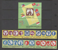 Philippine Stamps 1993 XVIth Southeast Asian Games complete set MNH