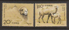 China 1993-3 Wild Camel  Mint unhinged set 2 stamps