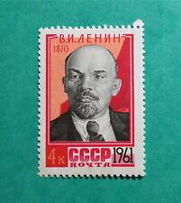 STAMP USSR Russia MNH OG 1961 Portrait of LENIN 91 years birthday . Z # 2477