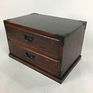 Japanese Wooden Sewing Box Vtg Haribako Chest Tansu 2 Drawers T256