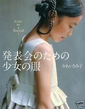 GIRLS AT A RECITAL! - Japanese Dress Pattern Book