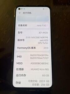 Huawei Nova 7 5G Dual SIM 256GB JEF-AN20 HarmonyOS