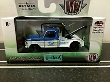 M2 57 FORD f-100 Tow Truck with plow