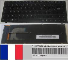 Clavier Azerty Français SONY VPC-S 148779431 AEGD3F00110 9Z.N3TBQ.00F Backlit