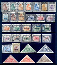 NYASSA 34 Stamps 191 to 1924 Mint and Used
