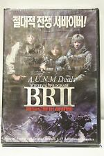 battle royal 2 survival program special features ntsc import dvd English subtitl