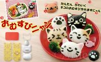 Omusubi Nyan Nyanko cat Bento Lunch Box Nori cutter Rice Ball Cho Kawaii