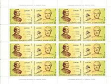 Grecia Greece EUROPA cept 1994 ** MNH - Sheets / Hojas
