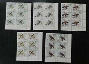 Sri Lanka #691-4 + #877 1983 Birds set VF MNH in block of 6 2020 cv$47.40 (d009)