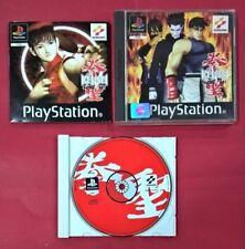 Kensei Sacred Fist - PSX - PLAYSTATION - USADO - EN BUEN ESTADO